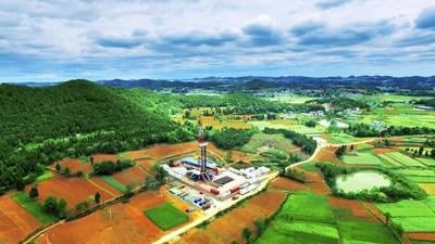 Sinopec constata el hallazgo de los primeros 100.000millones de metros cúbicos en una reserva de gas natural de China en la cuenca de Sichuan. (PRNewsfoto/SINOPEC)