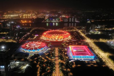 Xi'an Stimulates Sports Sector Development, with Upcoming 14th National Games Serving as a Driver